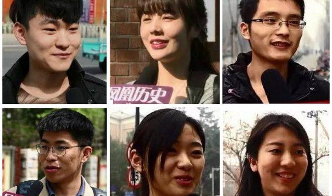 Китайская молодёжь не знает, что представляла собой «Культурная революция»