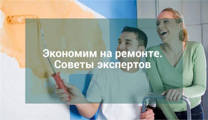 Фото предоставлено gdeuslugi.ru