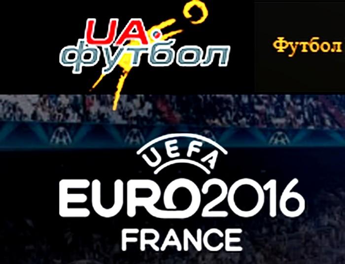 Фото: скриншот сайта/UA-Football/www.ua-football.com