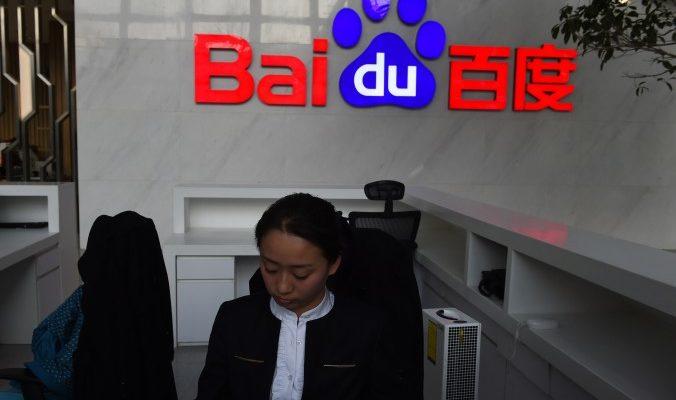 Крупнейший китайский поисковик обвинили в продвижении сайтов азартных игр