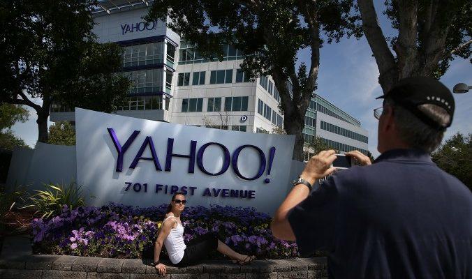 Китайская фирма купила у Yahoo землю в Силиконовой долине