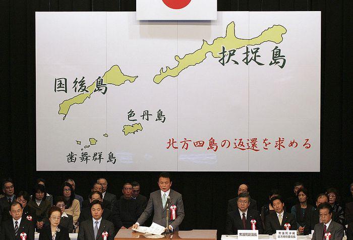 Премьер-министр Японии Синдзо Абэ требует возвращения четырёх Курильских островов. Фото: Junko Kimura / Getty Images