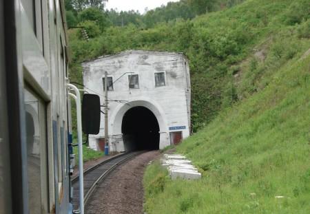 Кордонский тоннель