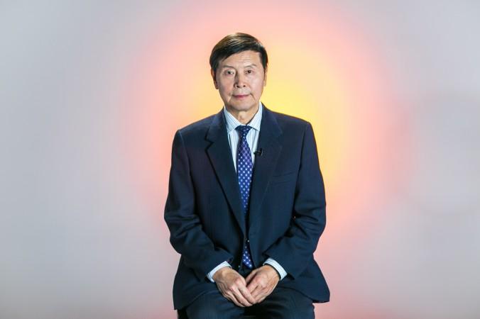 Ли Юфу