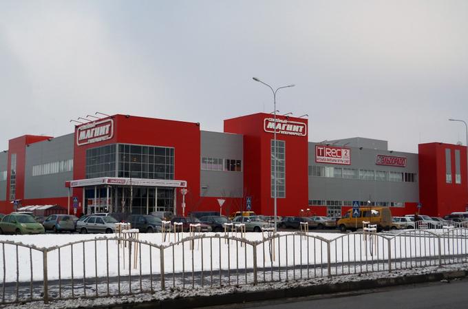 Гипермаркет «Магнит». Фото: W2020/wikipedia.org/CC BY-SA 3.0