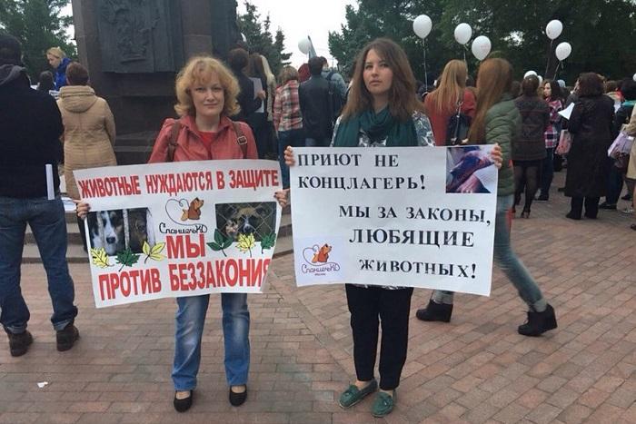 Принять закон о защите животных потребовали на митинге в Москве