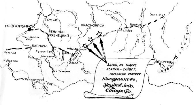 Станции Кошурниково, Стофато, Журавлёво