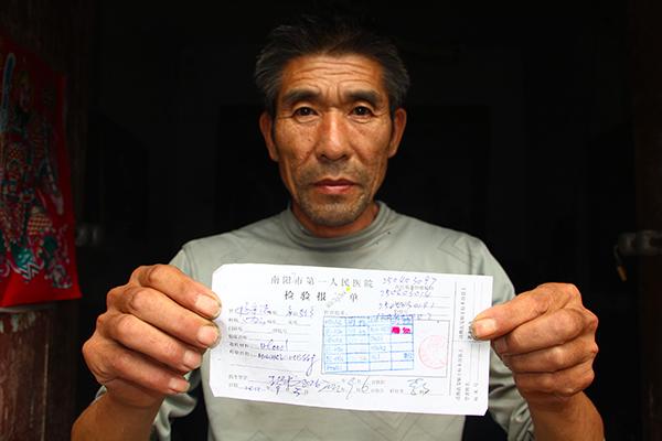 Несуществующий ВИЧ разрушил жизнь жителя Китая