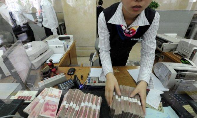 Невозвратные долги китайских банков могут быть в девять раз больше официальных данных
