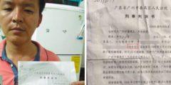 Законопослушный китаец узнал о преступлении, которого не совершал