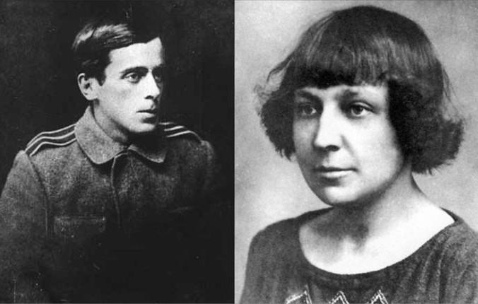 Сергей Эфрон и Марина Цветаева. Фото: public domain/wikipedia