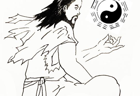 Легендарные основы китайской цивилизации: Фу Си упорядочивает Космос