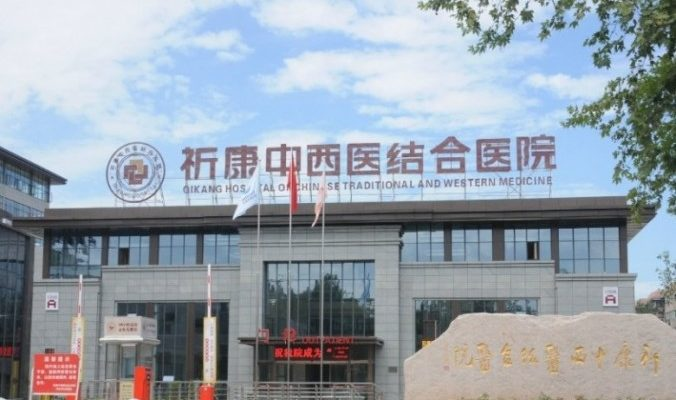Китайская клиника предложила взятку пациентке после неудачного лечения