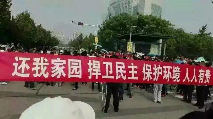 Жители китайского города протестуют против строительства ещё одной промзоны