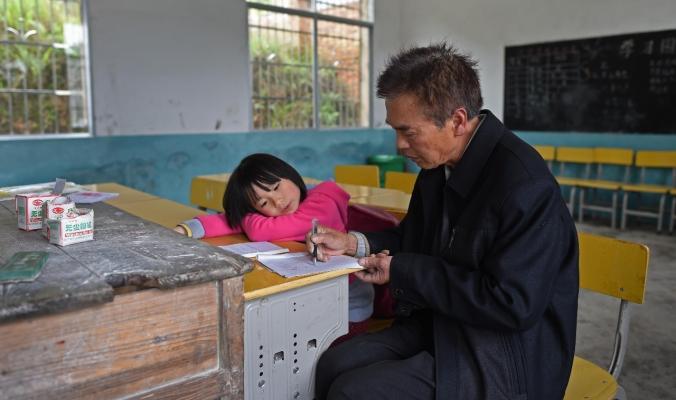 В китайской школе учатся только семь детей