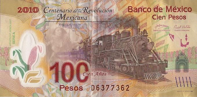 100 пессо