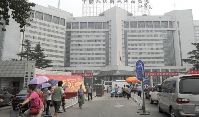 За смертью больного раком китайского студента стоит медицинский синдикат, связанный с бывшим лидером Китая