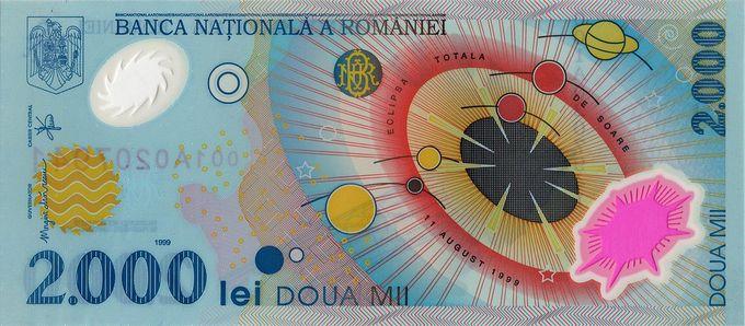 Румынская пластиковая купюра