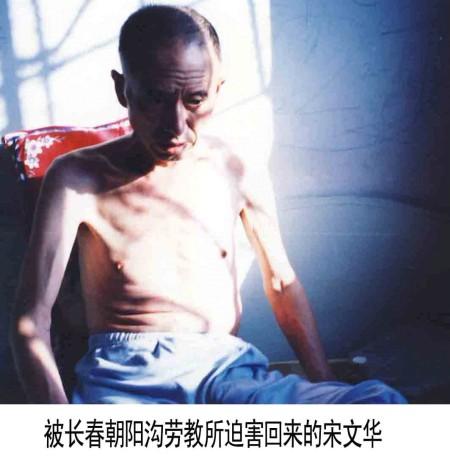 Пожилая китаянка подала в суд на бывшего лидера компартии, разрушившего её семью
