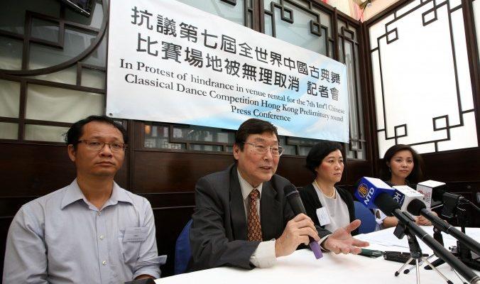 Гонконгский театр отменил контракт на проведение конкурса классического китайского танца из-за вмешательства правительства