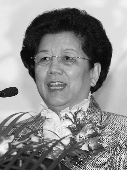 448px-Chen_Zhili_UNDP_2009