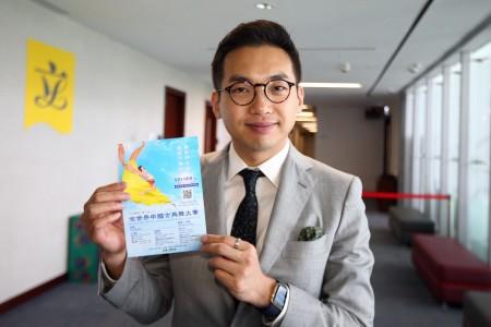 Гонконгский законодатель и адвокат Элвин Енг. Фото: Epoch Times