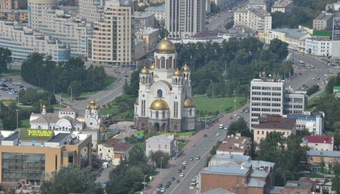 Зарождение и развитие Екатеринбурга