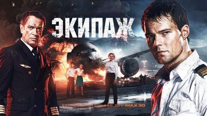 Фильм-катастрофа «Экипаж» набирает популярность в российском кинопрокате