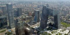 Пекин, Мехико и Джакарта уходят под землю