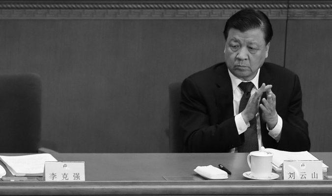 Главный китайский пропагандист скоро падёт?