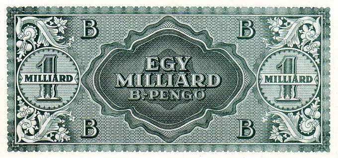 Миллиард триллионов пенгё в Великобритании. Фото: wikimedia.org/ public domain