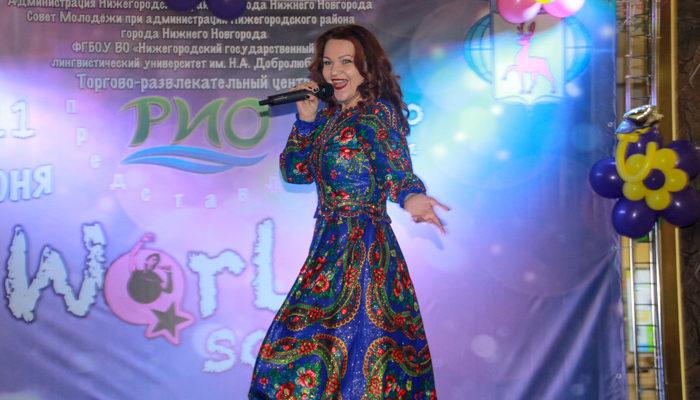V Международный конкурс песни на иностранном языке World Song-2016 завершился в Нижнем Новгороде