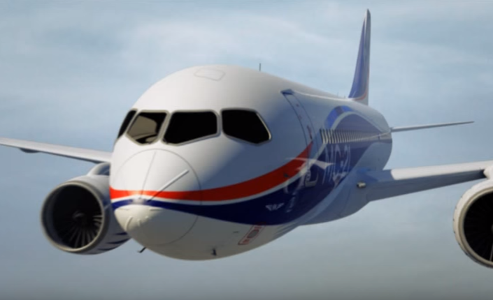 Иркутск, МС-21, самолёт, презентация