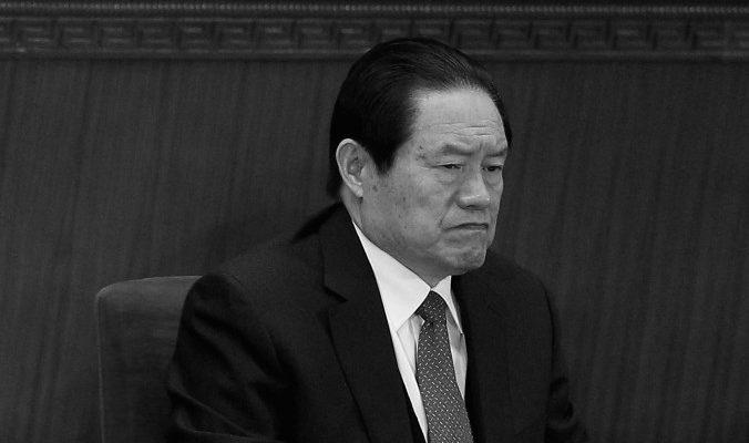В Китае вынесли приговор сыну и жене бывшего министра безопасности