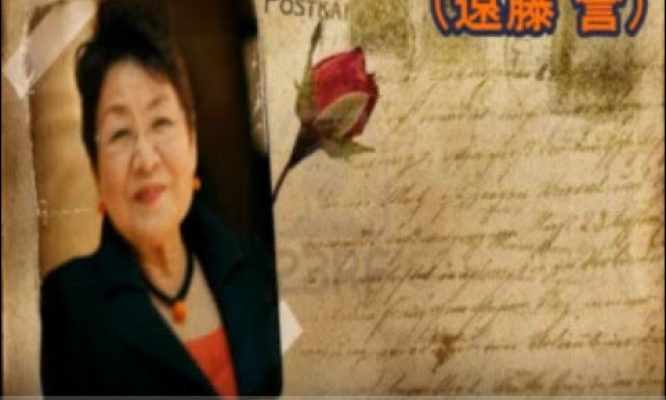 Японская учёная Эндо Хомаре: Коммунистическая партия Китая была в сговоре с японской армией