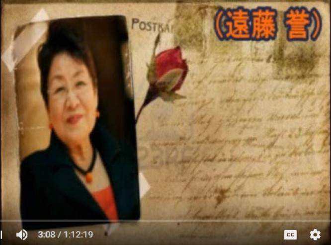 На днях вышла книга на китайском языке японской учёной Эндо Хомаре «Правда о том, как Мао Цзэдун вступил в сговор с японской армией». Скриншот видео