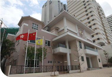 Башня Хён Йе Кук в Гонконге