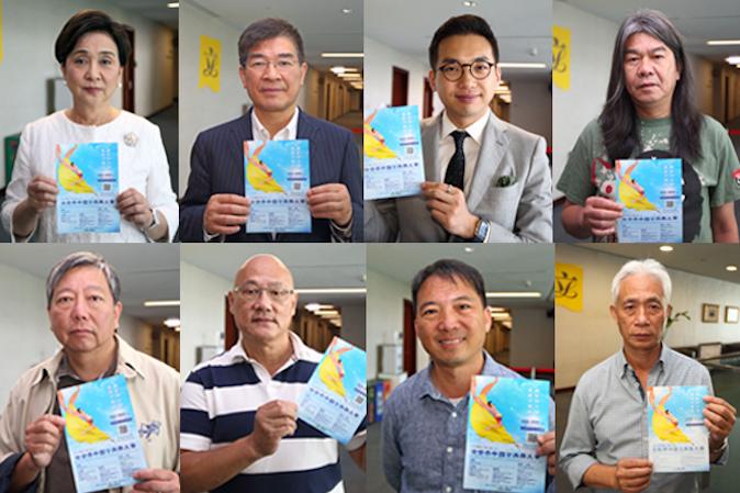 Гонконгские законодатели поддержали проведение в Гонконге Международного конкурса китайского классического танца, организованного NTD, и осудили политическое вмешательство правительства. Фото: Epoch Times