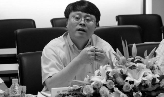 Сын бывшего китайского генсека предположительно взят под домашний арест