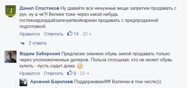 комментарииФБ
