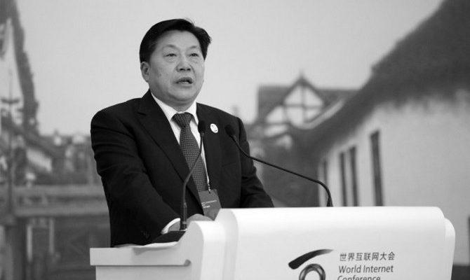 Главный интернет-цензор Китая неожиданно ушёл со своего поста
