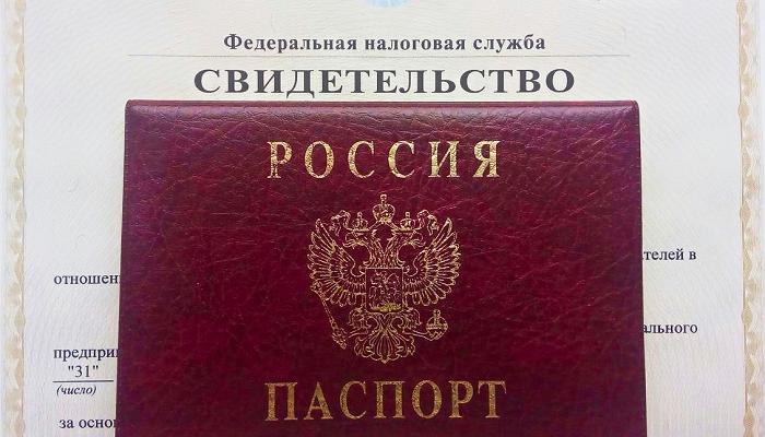 Оформить прописку в России теперь можно дистанционно
