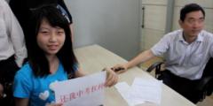 Китайскую девушку лишили права на образование, но она нашла выход
