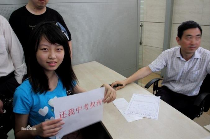 Чжань Хаите держит плакат с надписью «Верните моё право сдавать экзамены в средней школе. Фото: via haiyaolaw.com