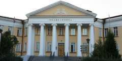 Врачи 60-70 поликлиник Москвы освоили электронные медкарты
