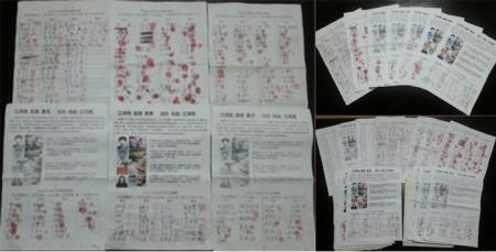 Часть собранных в Китае подписей в поддержку суда над Цзян Цзэминем. Источник: minghui.org
