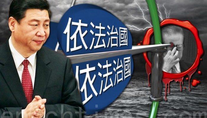 Инсайдер: Цзян Цзэминя увезли под конвоем в неизвестном направлении