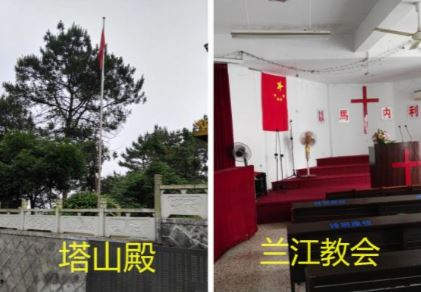 Храм Ташань (слева) и церковь Цзян. Фото: Ethnic and Religious Affairs Committee of Zhejiang Province