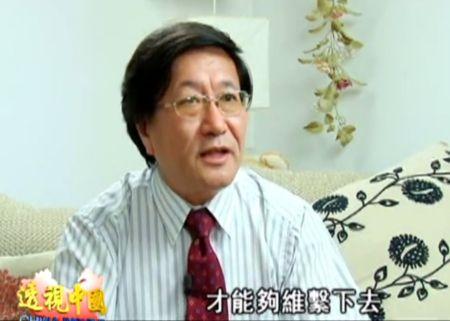 Чэн Сяонун