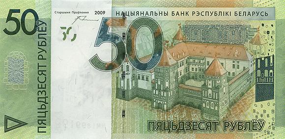Новые банкноты вышли с ошибками. Фото: wikipedia.org/Public Domain